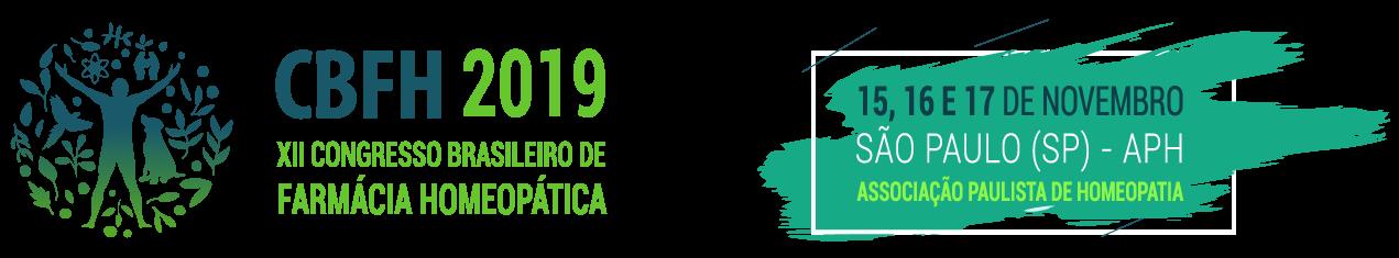 CBFH 2019 Logo